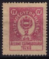 1950´s Hungary - LIGHTER Flint Seal Stamp - Revenue Tax Stamp - Briquets