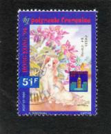 """POLYNESIE  : """"Hong Kong 94"""" Exposition Philatélique (chien, Fleur, Logo) - - Französisch-Polynesien"""