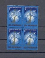 STAMP USSR RUSSIA Mint (**) 1978 Space Rocket Sputnik Orbital Station - Ungebraucht