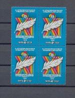 STAMP USSR RUSSIA Mint (**) 1978 Festival Student Havana Cuba - Ungebraucht