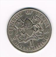 ¨ KENYA 1 SHILLING   1966 - Kenya