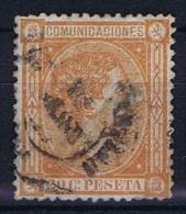 Spain: 1875 Michel Nr 149 Used Short Perfo - Usados