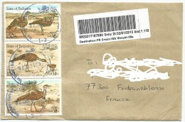 Jp Bahrain 2013. Registered Letter,cover With Bird Stamps,butterfly,Athens Olympics... - Bahreïn (1965-...)