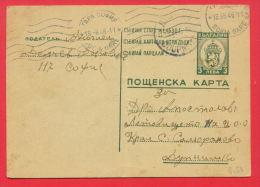 146882 /  3 Leva - PROPAGANDA 1945 SOFIA GARE - DOUPNITZA  ,  Stationery Entier Bulgaria Bulgarie Bulgarien Bulgarije - Ganzsachen