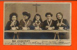 Au COUVENT - Le Déjeuner Du Matin (pli Coin Gauche) - Cartes Postales