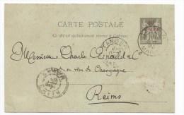 - Lettre - BFE MAROC - TANGER - Càd Sur EP S/Type Groupe 10 Cmes Noir Surchargé  Centimos - 1893 - Morocco (1891-1956)