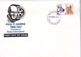 Ghana, Rotary   (Z-5949) - Ghana (1957-...)