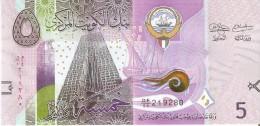 BILLETE DE KUWAIT DE 5 DINARS  DEL AÑO 2014 (BANKNOTE) SIN CIRCULAR-UNCIRCULATED - Kuwait