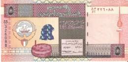 BILLETE DE KUWAIT DE 5 DINARS  DEL AÑO 1994   (BANKNOTE) - Kuwait
