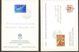 Liechtenstein 14 Weihnachtswunsch-/Neujahrswunschkarten Der Postwertzeichenstelle Vaduz Aus 1968-82, 7 Bilder - Liechtenstein