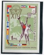 URSS 1965 ** - 1923-1991 USSR