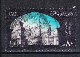 Avion Et Mosquée El Azhar Au Caire N°92 - Poste Aérienne