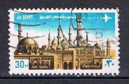 Mosquée El Azhar Et église Saint Georges Au Caire N°141 - Poste Aérienne