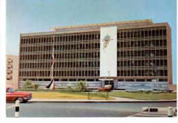 Kuwait - Publishing & Printing Ministery Building - Koweït