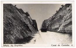 GREECE/GRECE/GRECIA - CANAL DE CORINTHE / SHIP - Grecia