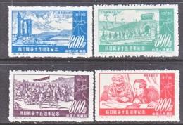 PRC  155-8    * - 1949 - ... People's Republic