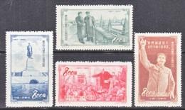 PRC  194-7    * - 1949 - ... People's Republic