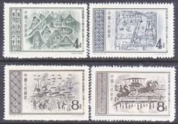 PRC  295-8    * - 1949 - ... People's Republic