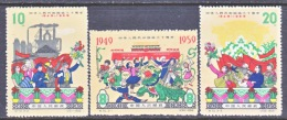 PRC  453-55    * - 1949 - ... People's Republic