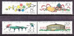 PRC  483-6   **  TABLE  TENNIS - Unused Stamps