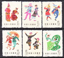 PRC  702-7   ** - 1949 - ... Volksrepubliek