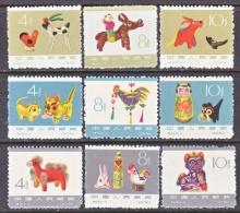 PRC  737-45   ** - Unused Stamps