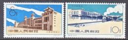 PRC  527-8   (o) - 1949 - ... Repubblica Popolare