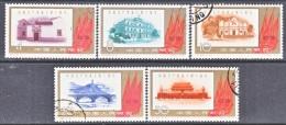 PRC  569-73   (o) - 1949 - ... People's Republic