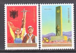 PRC  1209-10   ** - 1949 - ... People's Republic