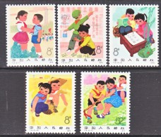PRC  1245-9   ** - 1949 - ... People's Republic