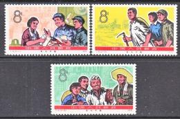 PRC  1275-7   ** - 1949 - ... People's Republic