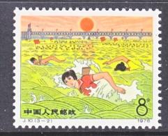 PRC  1279   **  SPORTS  SWIMMING - 1949 - ... People's Republic