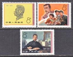 PRC  1290-92   ** - 1949 - ... People's Republic