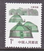 PRC  2049   ** - 1949 - ... People's Republic