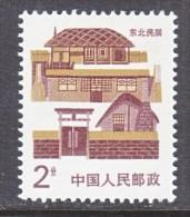 PRC  2051   ** - 1949 - ... People's Republic