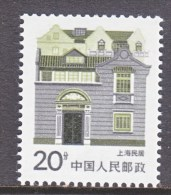 PRC  2056   ** - 1949 - ... People's Republic