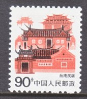 PRC  2060   ** - 1949 - ... People's Republic