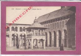 DAMAS .- Interieur De La Mosquée Amarvi - Syria