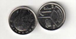 Pièce : Belgique, 1 Fr, 1989 - 1951-1993: Baudouin I