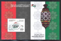 Palestine - 2011 Ramadan Block (1) MNH__(FIL-10187) - Palestine