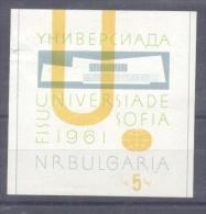 Bulgaria 1961 Universiade Sofia, Little Fault, Imperf. Sheet, MNH M.094 - Bulgarien