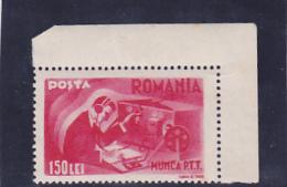 P.T.T. WORK, MINT STAMP, 1945, ROMANIA - 1918-1948 Ferdinand, Charles II & Michael