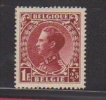 Belgique //  N 373  //  1 F + 25 C Brun // NEUF Avec Trace De Charnière - 1934-1935 Leopold III