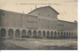 65 - VALENCE - NOUVEAU QUARTIER D'ARTILLERIE - FACADE INTERIEURE - Valence