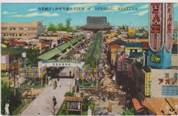 ASIE,ASIA,1905,japon,japa N,NIPPON,NIHON,SENSOJI,AS AKUSA,2  Timbres,1958 - Tokyo