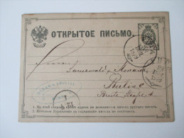 Rußland Ganzsache 1879 Riga - Berlin. 4 Stempel / Four Cancel - 1857-1916 Imperium