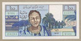 MAURITANIA - 100 Ouguiya  1973  P1  Uncirculated  ( Banknotes ) - Mauritania