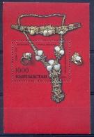 KIRG 1992-12 DEFINITIVE, KIRGISTAM, S/S, MNH - Kirgisistan
