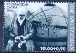 KIRG 1996- KURMANDZAN DATKA, KIRGISTAM, 1 X 1v, MNH - Kirgisistan