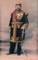 Tunisie, Le Bey DeTunis, Naceur Bey (726) - Familles Royales